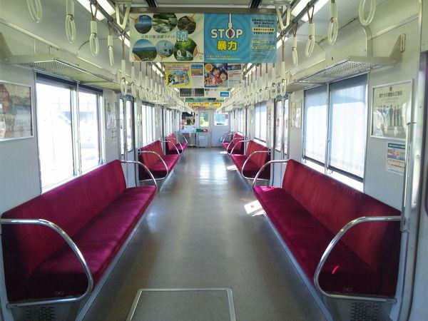 電車俺「おっ、JK乗ってきた!隣の席空いてるゾ~来い来い来いっ!」