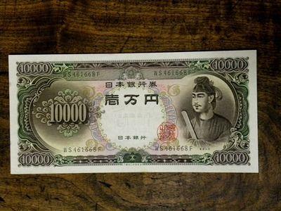 【画像】聖徳太子の旧1万円札、1億1900万円が没収される…台湾の空港で邦人の荷物から発見