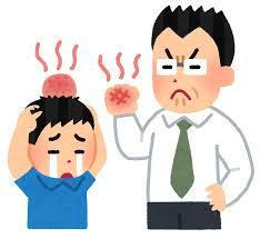 ひろゆき「何回注意しても問題行動を止めない生徒は殴れ」