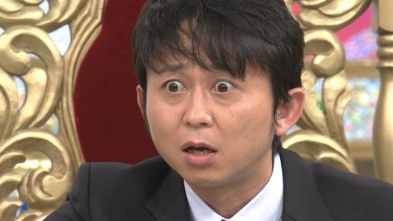 有吉の鋭い意見にネット感心 !!!