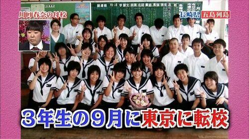 【朗報】川口春奈さん、クラス全員を顔面論破してしまうwww(画像あり)