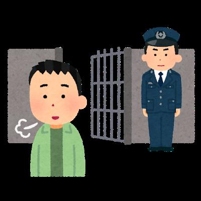 【長崎】女子中学生2人を殺害し出所後わいせつ、刑期を終えてまたわいせつ致傷したガチのヤベーやつが長崎にいると話題に