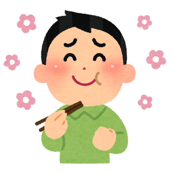 【画像】 ハンチョウの豆板醤ネギトロ丼作ったwww