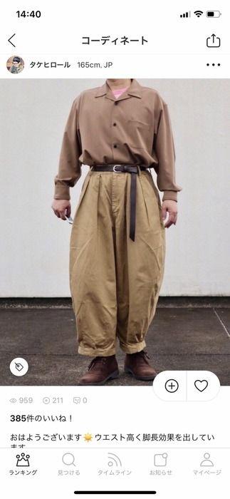 【画像】チビのファッションにワロタ