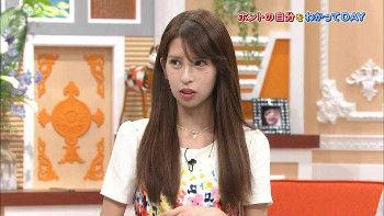 【エロ注意】坂口杏里さんの新作AV、めちゃくちゃイッてるッ!