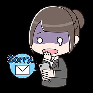【悲報】ワイが面接受けた企業から送られてきたメールがとんでもないwwwww