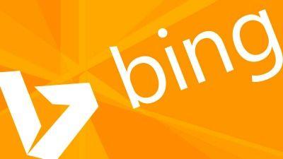 【画像あり】bingの「女子小学生と」の予測変換wwwww
