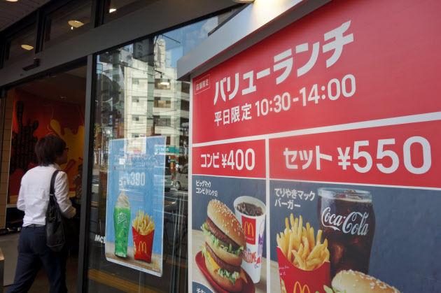 マクドナルドの400円ランチ、悪評噴出「ポテトがない」「ハンバーガーとドリンクだけでこの値段!?」