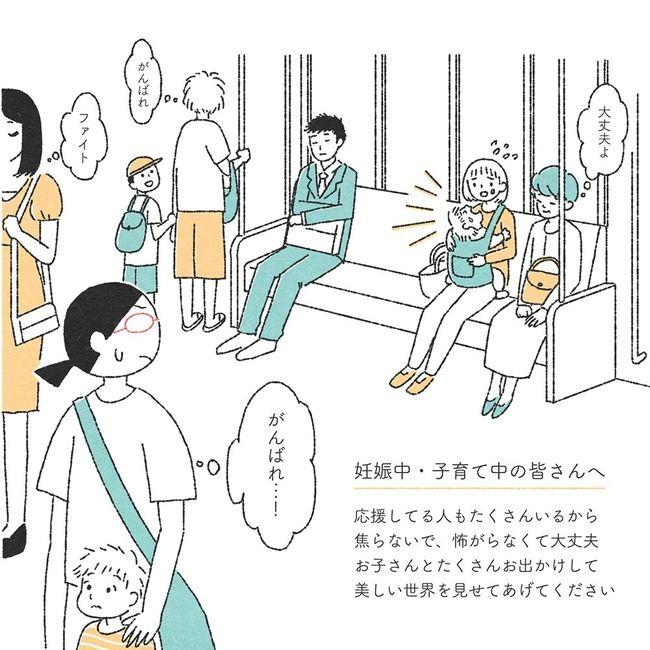 【画像】妊娠女さん「私の気持ちをまとめてみた」→男だけ何も考えずアホ面