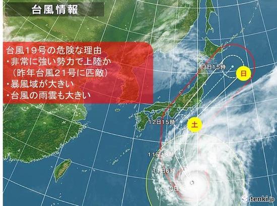 【悲報】小梅太夫さん、台風に備えて休業した結果wwwwwww