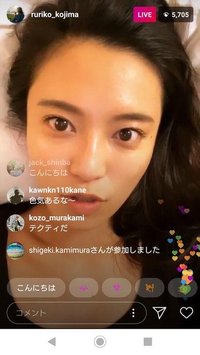 【朗報】小島瑠璃子さん、このタイミングでエロエロインスタライブ