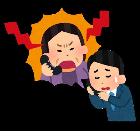 日本の幸福度ランキング、去年より順位を下げ58位に…『他人への寛大さ』が異様に低い事が幸福度を下げる原因に