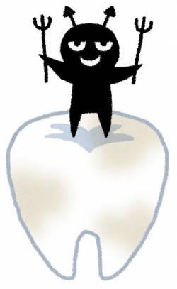 3ヶ月歯磨きしてないワイに一切虫歯が出来ない理由が判明wwwww