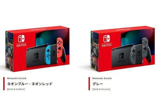 バッテリ持続時間が長くなった新Nintendo Switch 、最大9時間プレイが可能に!wwwwwwww