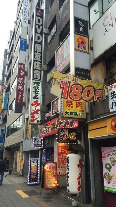 【閲覧注意】東京で1000円焼肉食べ放題の店が見つかるもガチでヤバい・・・・