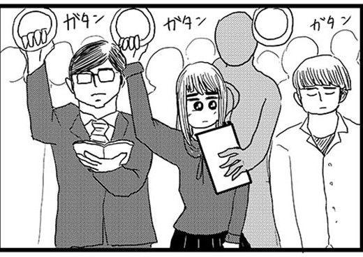 【4コマ漫画】痴漢