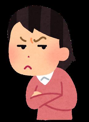 【悲報】指原莉乃さん、目頭がちょっぴり怪しいwwww(※画像あり)