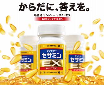 安倍首相 ペット用のセサミンを渡したら昭恵夫人がずっと飲んでたことを国会で白状