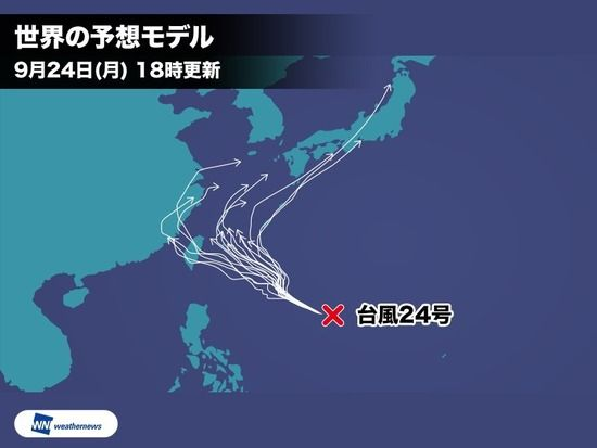 【緊急】台風24号、本州直撃へwwwww