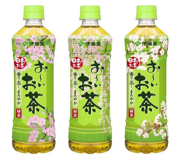 【画像あり】Google、日本の「おーいお茶」を飲んでいたwwwww