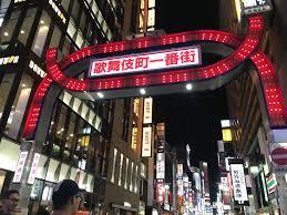 【画像】台風で人が居なくなった新宿がかなりの異世界感でワロタwwww