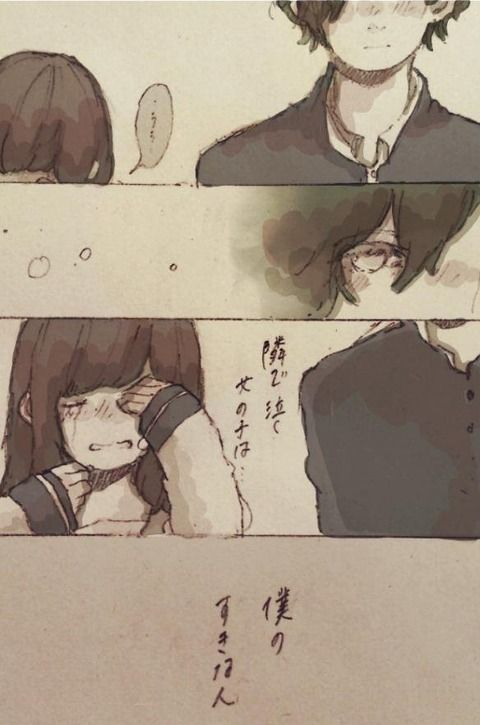 【速報】twitterで話題の漫画がめちゃくちゃ泣けると女子の間で話題にwwwwwwwww