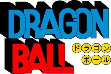 【画像あり】ドラゴンボールもついにエロ方面に落ちたか・・・・