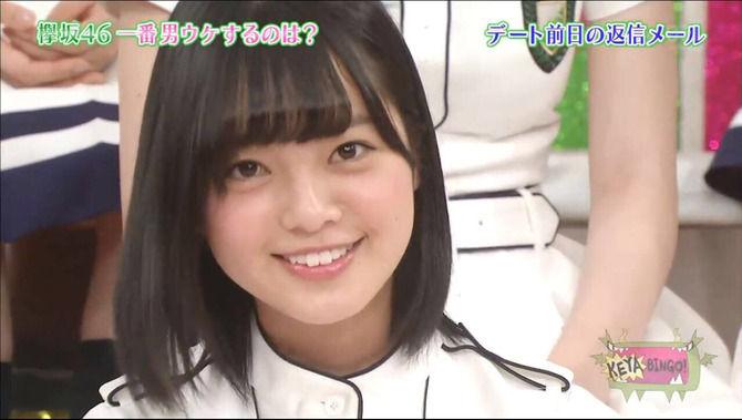【悲報】闇堕ちする前の平手友梨奈さん、可愛すぎる