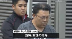 女装していた20代男性を女性と間違え、むりやり抱きついた男(48)逮捕