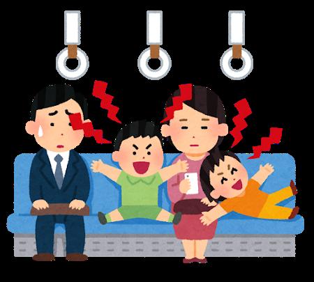 自分の4歳の子供が電車内で騒いでたら怒鳴って叱ってるんだけどさ