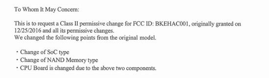 IGN「新型SwitchはTegraX2でCPUも改良し箱1並みの性能。フラッシュメモリも大幅増」