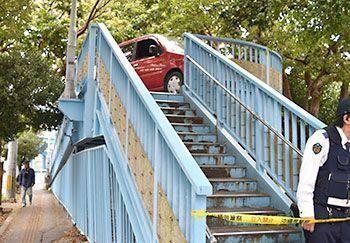 沖縄のお爺ちゃん、歩道橋に車で突っ込む