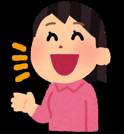 【上沼恵美子】「テレビでむちゃくちゃ言うのは芸でございます」