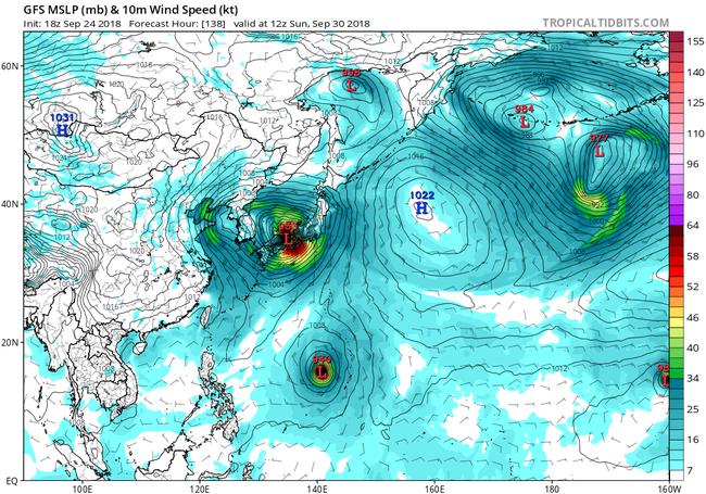 台風24号「チャーミー」猛烈な勢力で日本接近か?