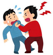 「HPの写真と容姿が違う」 風俗店でトラブル後にコンビニで男性店員と鉢合わせ 殴られると勘違し暴行、逮捕