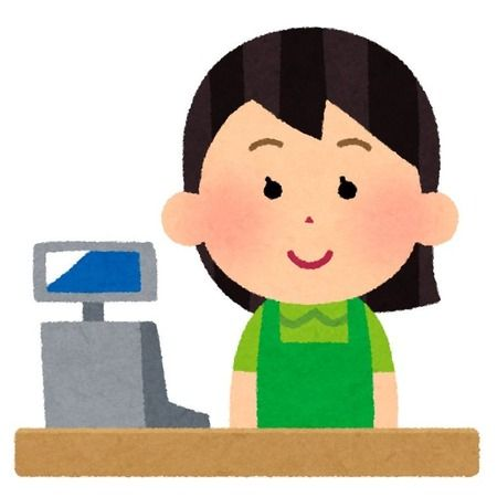 店員「490円です」 ワイ「1010円スッ」 店員「・・・?」