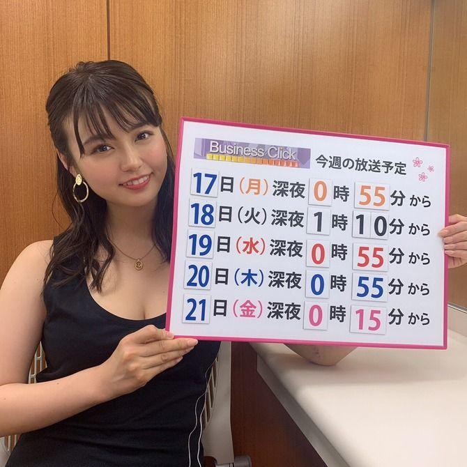 【画像あり】井口綾子とかいうチ●コにくる女