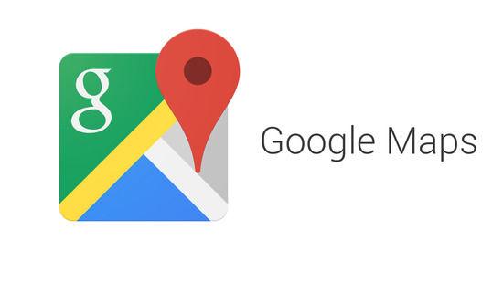 Googleマップが劣化 ゼンリンと契約解除で「道が消える」 不満の声が相次ぐ・・・