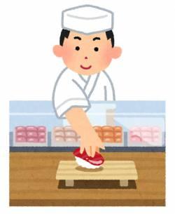 高級な寿司屋で炙り頼んだ結果wwwwwwwww