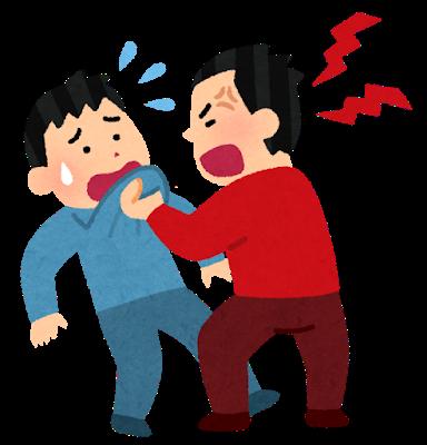 【悲報】京アニ放火犯、「殺すぞ」14日さいたま市内のアパートで隣の住民とトラブル
