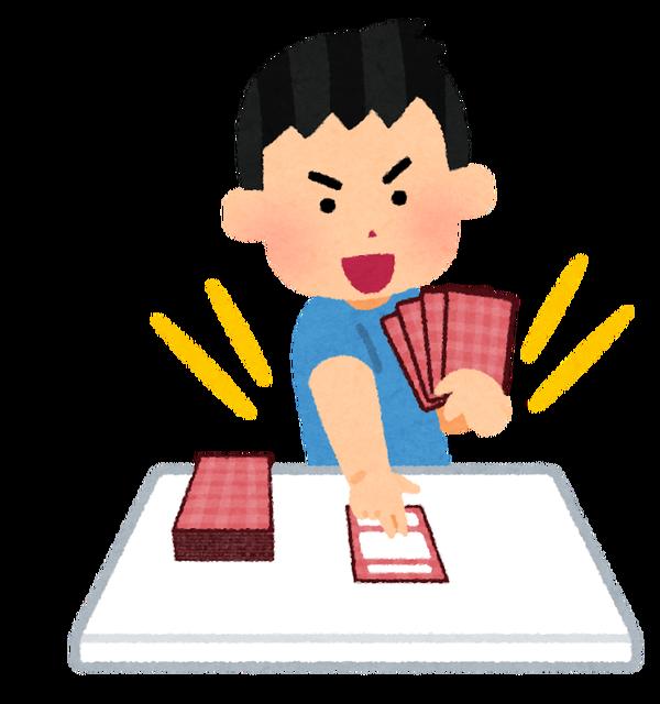 【悲報】遊戯王、またまた主人公のカードが禁止へ(画像あり)