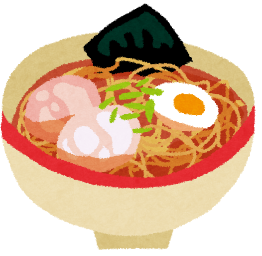 関東で1番美味しい二郎系ラーメン屋はどこ?