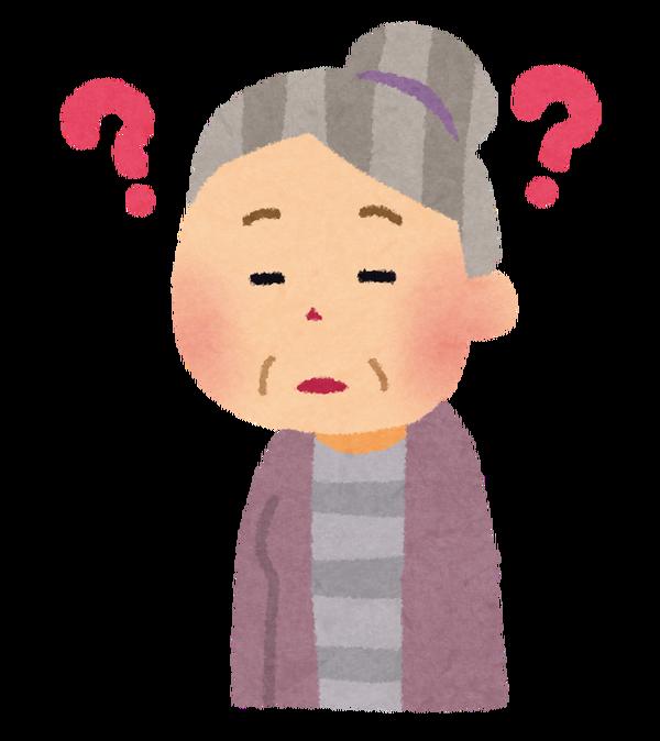 【超絶悲報】85歳のおばあちゃん家族皆の制止を振り切り馴染みの個人経営の電気屋でエアコンを定価で購入wwwww