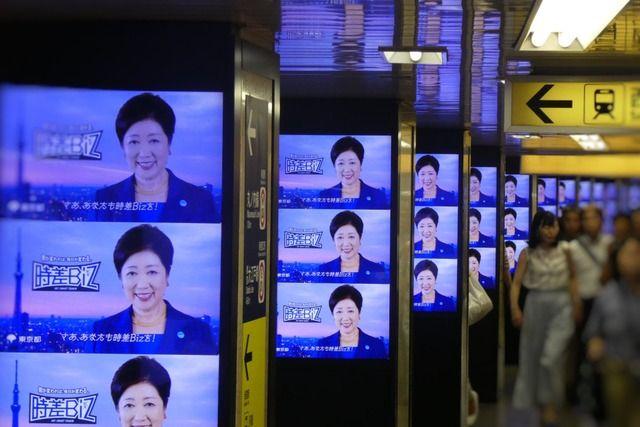 【朗報】東京都心のディスプレイ、小池百合子さんだらけになる