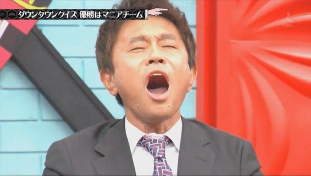 浜田雅功「きんっっきゅーじしんそくほおおおおおおお!!!」  俺「」ビクゥ