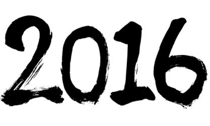 【悲報】2016年、ガチでヤバい