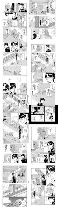 【漫画あり】女と関わるのくっそUZEEEEEEEEEEEEってなる漫画
