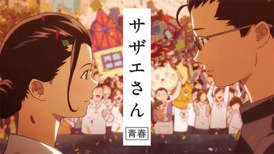 【朗報】成人漫画家さん、カップヌードルの青春CMに物申す!!!!!!!!!!