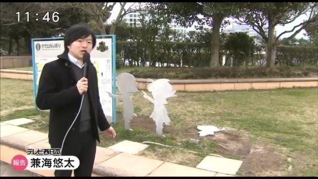 【画像あり】タラちゃん壊れる