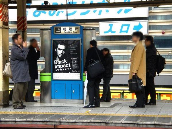 昭和という喫煙者がたくさんいた時代